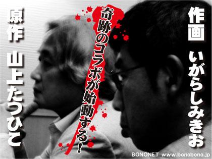 hituji_01.jpg